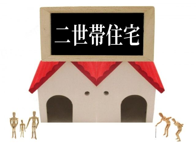 二世帯住宅のエクステリアを得意としている名古屋のエクステリア会社