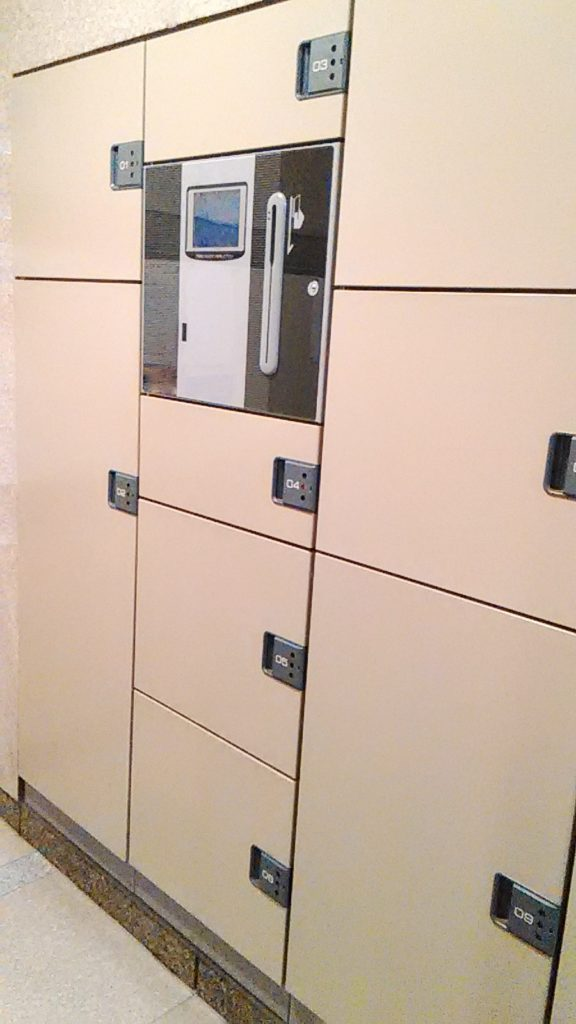 マンションに設置されている宅配ボックス