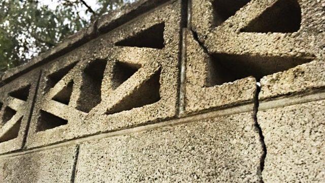 撤去が必要なブロック塀