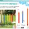 色鉛筆の立水栓